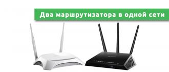 Два маршрутизатора в одной сети