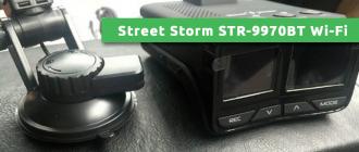 Street Storm STR-9970BT Wi-Fi