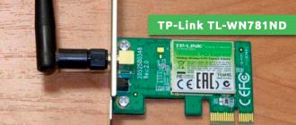 TL-WN781ND