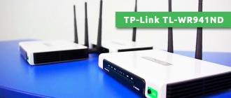 TP-Link TL-WR941ND