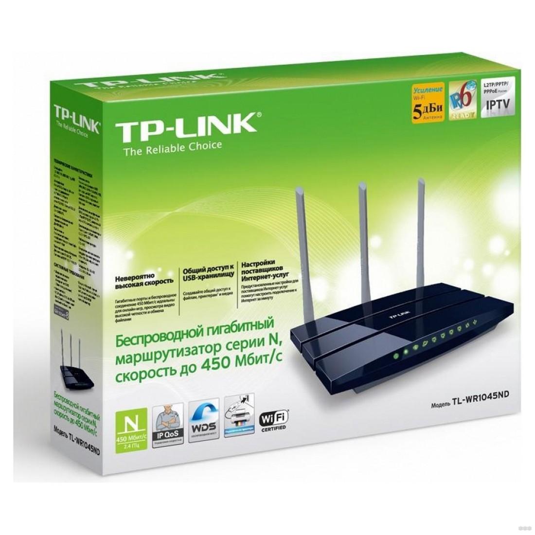 Гигабитный маршрутизатор TP-Link TL-WR1045ND серии N