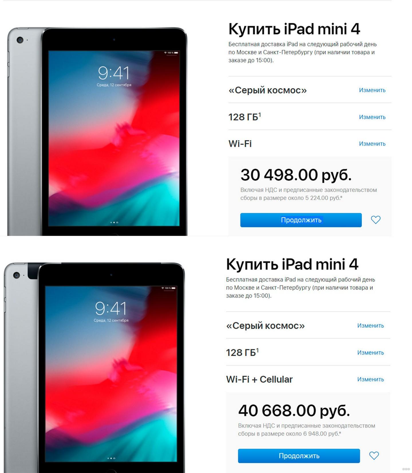 Apple iPad mini 4 Wi-Fi+Cellular 128GB: обзор крутого планшета