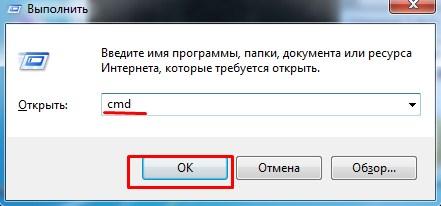 Скачать русскую версию Magic Wi-Fi: программа для раздачи WiFi