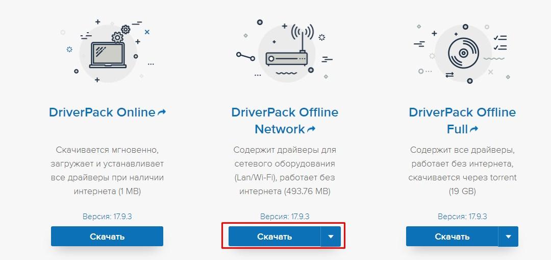 Пропал Wi-Fi на ноутбуке: расследование интернет-сыщиков
