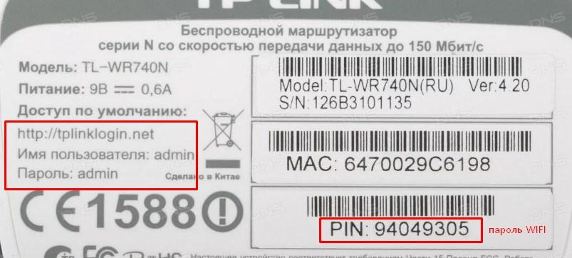 Как подключить USB модем к роутеру: пошаговая инструкция