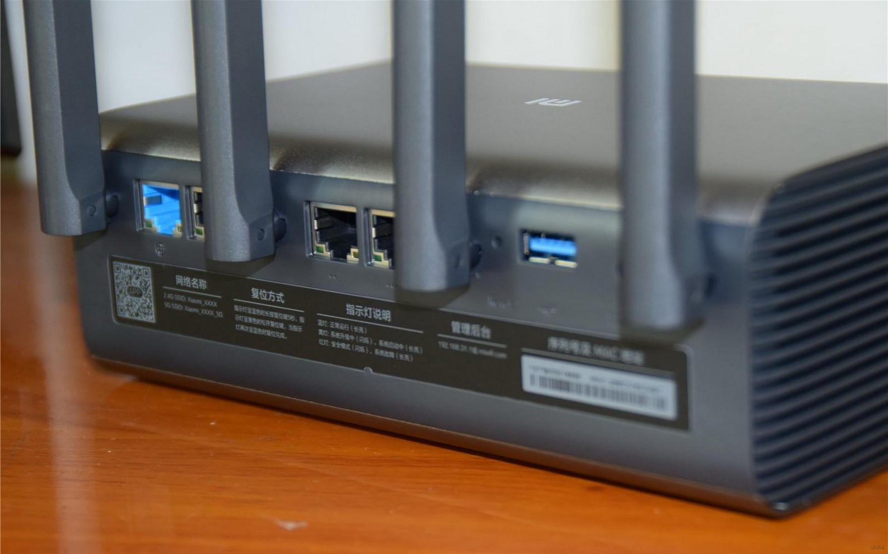 Двухдиапазонный гигабитный роутер Xiaomi Mi Wi-Fi Router Pro