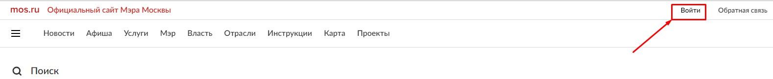 Московский бесплатный Wi-Fi: «Moscow_WiFi_Free» и «MT_Free»