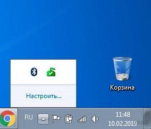 Как проверить, есть ли Bluetooth на компьютере: инструкции и советы