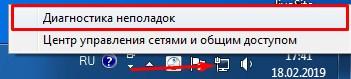 Google Chrome не открывает страницы, а интернет есть: что делать?