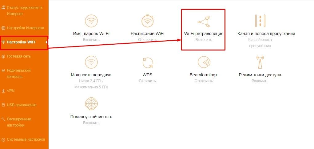 Как подключить роутер к роутеру через Wi-Fi или кабель?