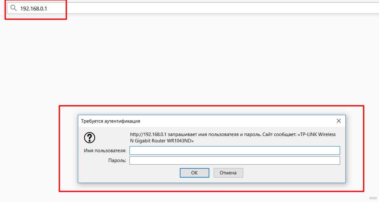 Как поменять пароль от Wi-Fi на компьютере: 100500% работает