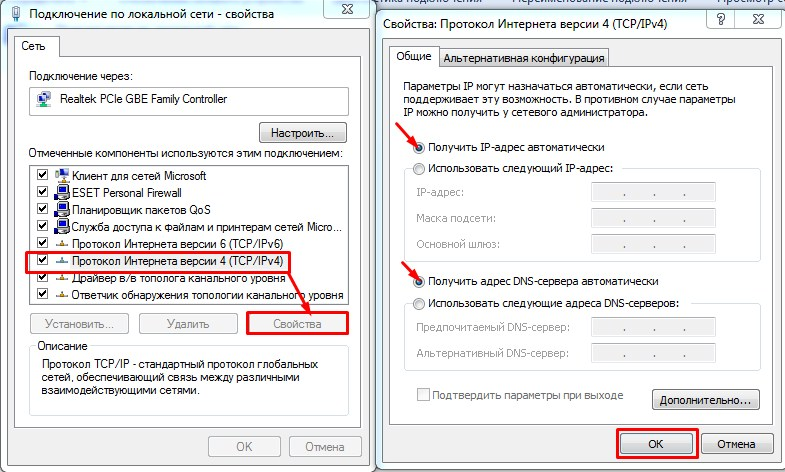 Обнаружен конфликт IP адресов на Windows 7: как исправить?