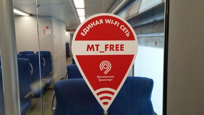 Free WiFi – актуальные сервисы с халявным вайфаем