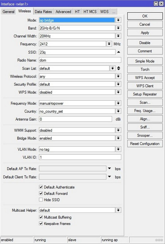 MikroTik: все аспекты настройки Wi-Fi на профессиональном роутере