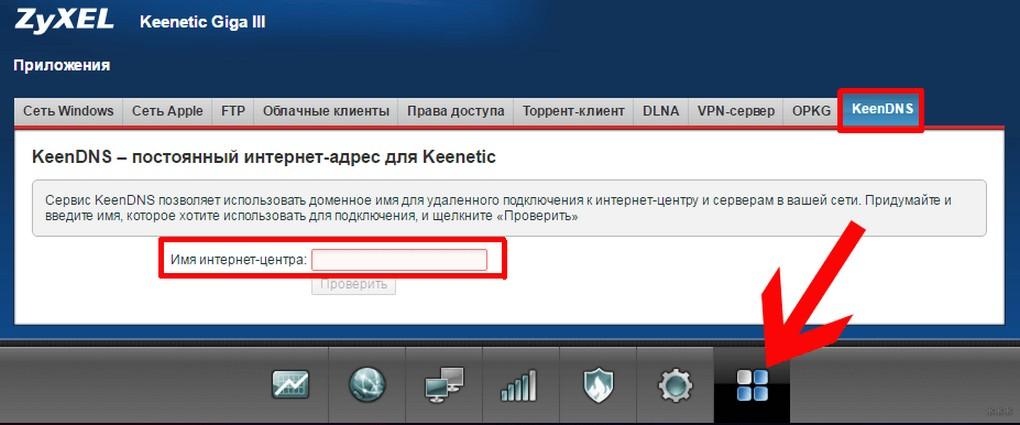 Zyxel Keenetic Extra II – нечто большее, чем просто Wi-Fi роутер!