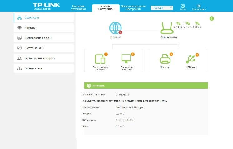 Wi-Fi роутер TP-Link Archer C3200 – две сети хорошо, а три лучше!