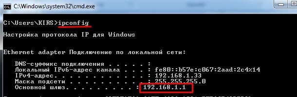 192.168.1.10 или 192.168.10.1: вход с помощью admin-admin