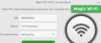 Magic Wi-Fi