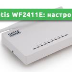 Netis WF2411E настройка роутера