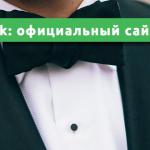 TP-Link официальный сайт