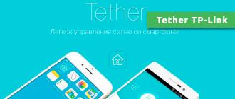 Tether TP-Link