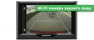 Wi-Fi камера заднего вида для автомобиля