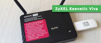 ZyXEL Keenetic Viva