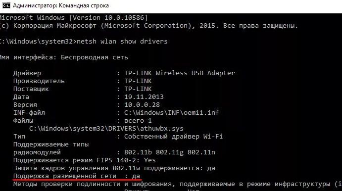 Виртуальный роутер Wi-Fi для Windows 7: Virtual Wi-Fi Router