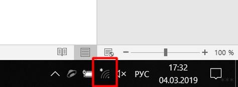 Как подключиться к беспроводному интернету на любой системе?