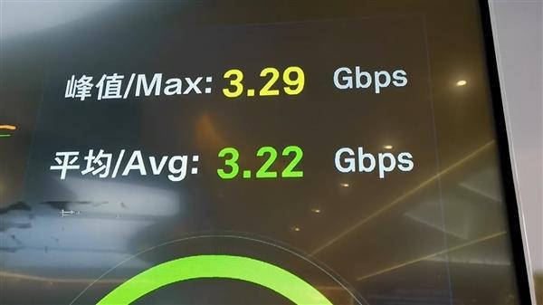 5G-модем от Huawei показал скорость в 3,29 Гбит/с