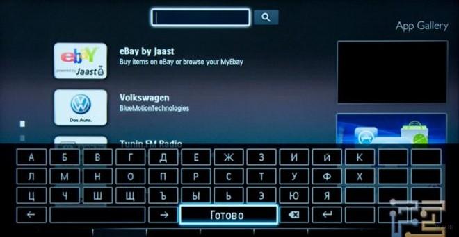 Как подключить мышку и клавиатуру к телевизору со Smart TV
