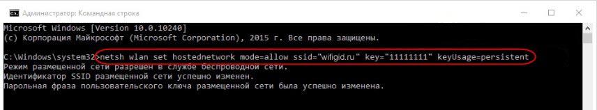 Как подключить точку доступа Wi-Fi на компьютере: советы WiFiGid