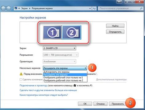 Перестал работать HDMI на ноутбуке: как проверить и включить