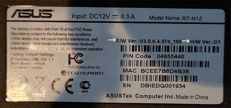 Прошивка роутера ASUS RT-N12 для чайников от эксперта WiFiGid