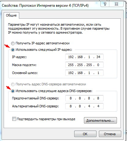 Сетевой адаптер не имеет допустимых параметров настройки IP: решение проблемы