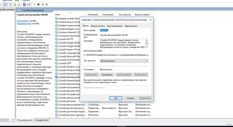 Как подключить маршрутизатор к ноутбуку: инструкции для чайников!