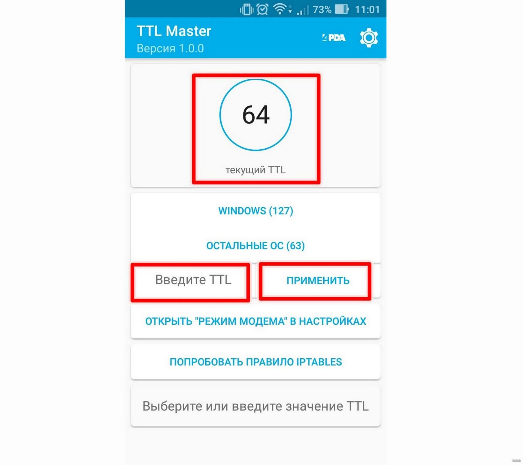 Как раздать Wi-Fi на тарифе «Тарифище» - новые метод обхода