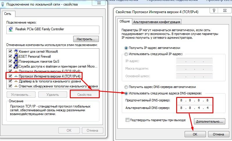 Почему «Яндекс.Браузер» не грузит страницы: решение от WiFiGid