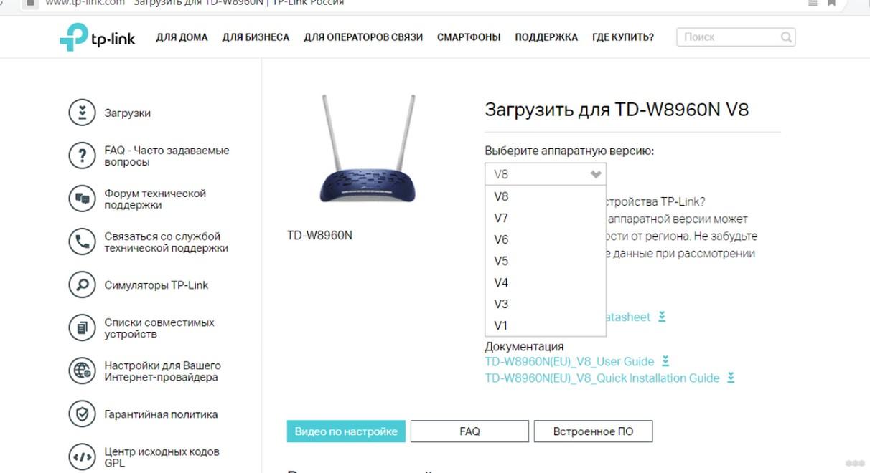 TP-LINK TD-W8960N: ADSL модем + точка доступа + Wi-Fi роутер