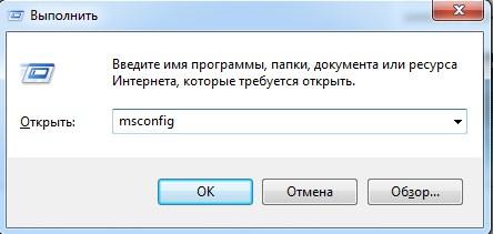 «Прокси сервер отказывается принимать соединения»: что делать?