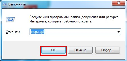 Windows 10 не подключается к Wi-Fi (и автоматически тоже)