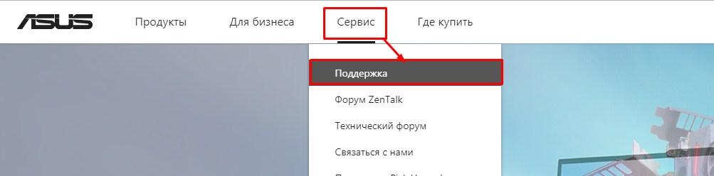 Не видит сетевой адаптер в диспетчере устройств: глюки Windows 7