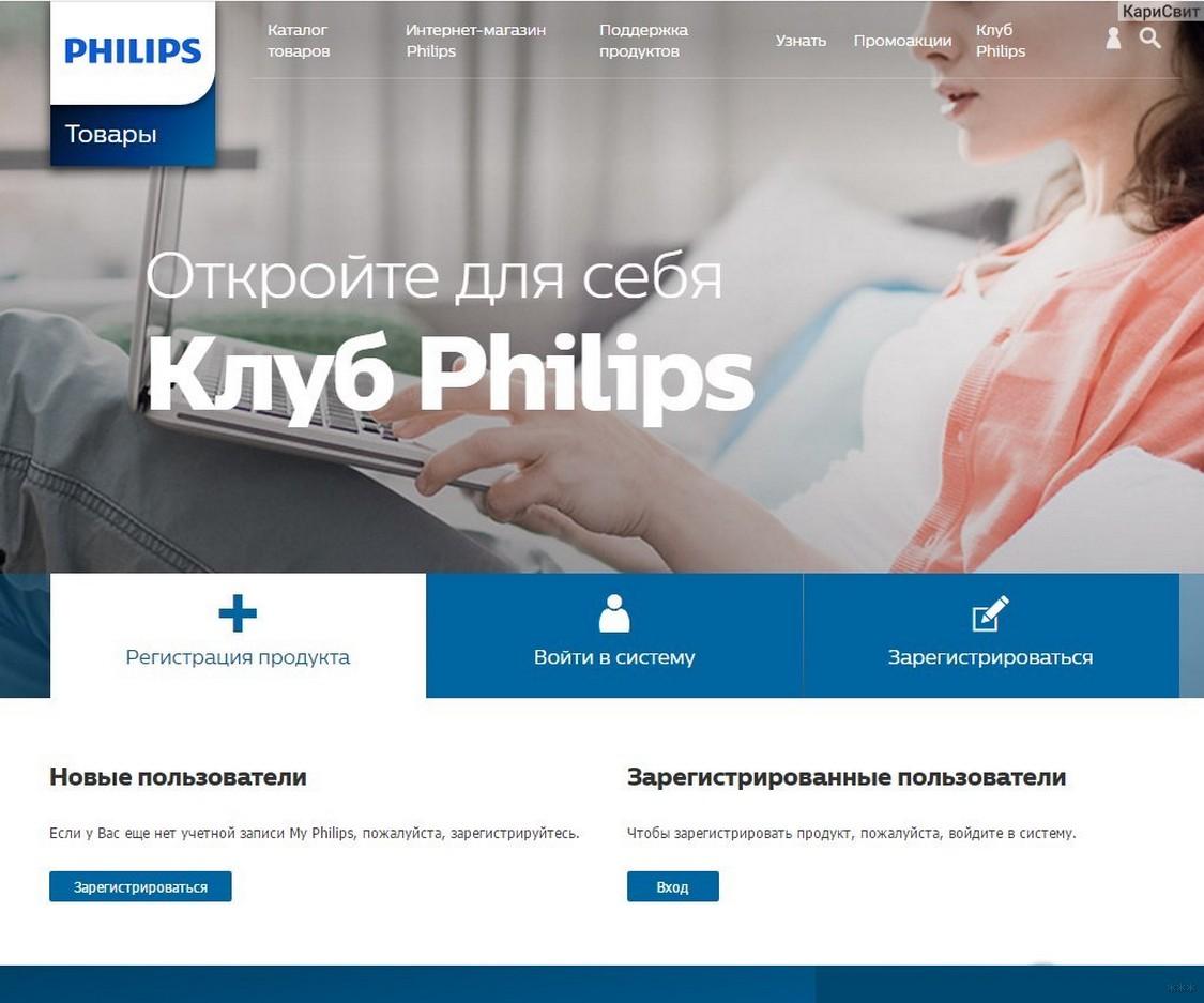 Как подключить Wi-Fi на телевизоре Philips: личный опыт Хомяка