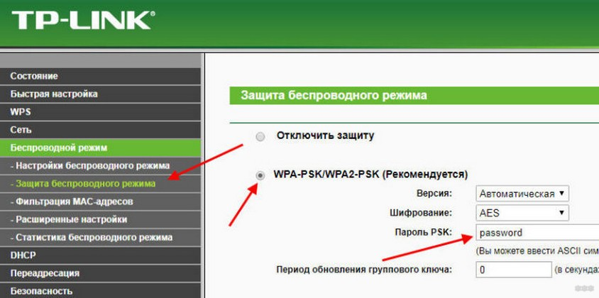 Почему планшет не видит Wi-Fi: простые решения от WiFiGid