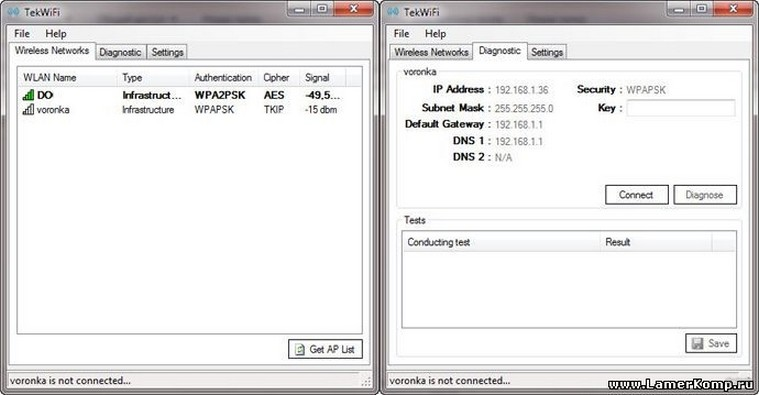 Программы для Wi-Fi: поиск, подключение и управление Wi-Fi сетями