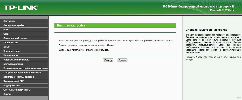 Как зайти в WEB-интерфейс роутера: все подробности от Блондинки