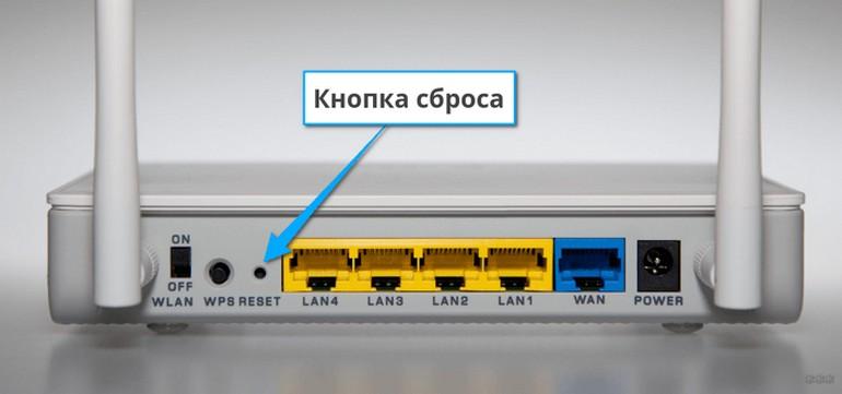 Не горит значок интернета на роутере: решение проблемы от WiFiGid
