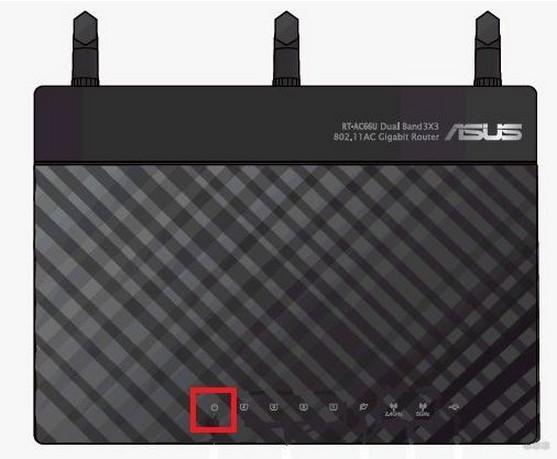 Firmware Restoration: восстановление прошивки на роутере ASUS