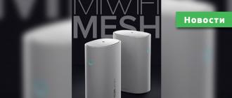 Xiaomi Mesh Router Suits