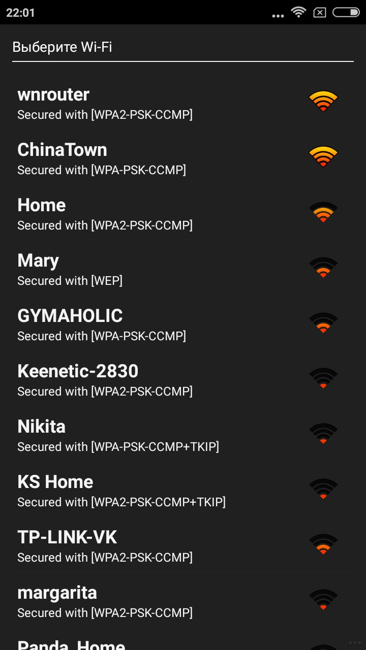 WiFi Hacker: обзор программы, уничтожение мифов и советы эксперта